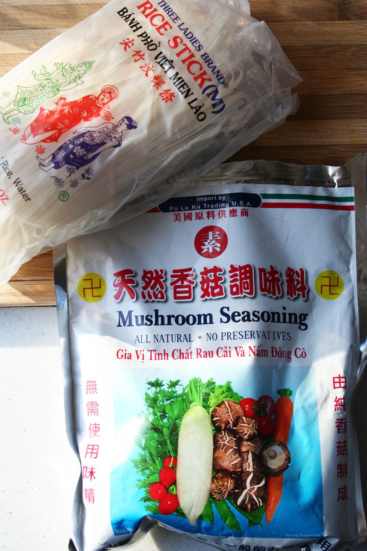 Pho Seasoning